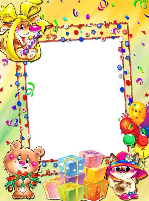Рамка для поздравления с днем рождения девочке