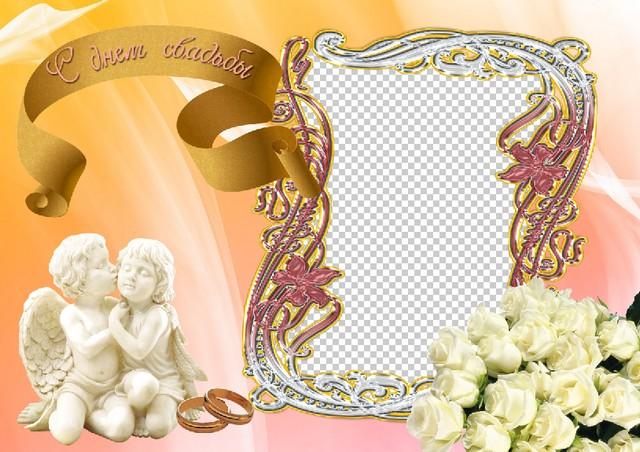 Фотошоп свадьба поздравления