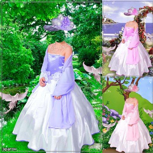 нефрита отличаются фотомонтаж как соединить платье и голову снежным